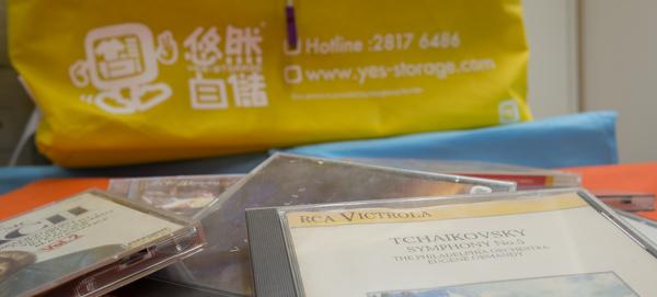 CD儲存方法