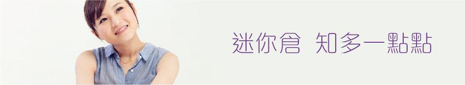 mini_storage_banner