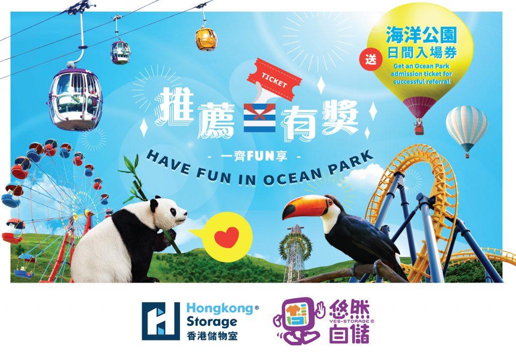 yes-storage-ocean-park-referral-program