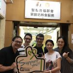 "Hongkong Storage Supports ""Hot Meal Service"" for the 3rd Consecutive Year"