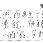 客戶對迷你倉服務嘉許 (CL916 - 181120)